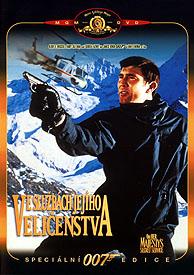 007 - Ve službách jejího veličenstva