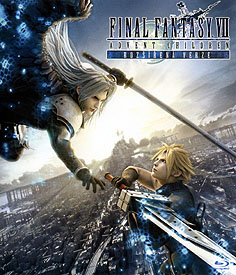 Final Fantasy VII: Advent Children (Blu-ray)