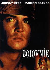 Bojovník (1997)