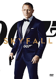 007 - Skyfall (DVD)